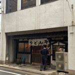うどん平 - 店舗外観