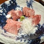燈弥 - 前沢牛4種(トモバラ、カイノミ、シンタマ、トモサンカク)