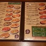 インディアンレストラン シャンティ - 【再訪追加2015/1】カレーも種類が多くていいですね