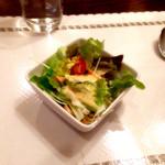 コートロッジ - ランチメニューのAセット(800円)のサラダ。