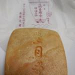 奈良輪 豊月堂 - 海苔最中