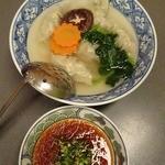 和食かっぽれ - ポン酢餃子 690円