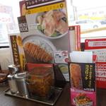 カレーハウス CoCo壱番屋 - テーブルの上 【 2015年1月 】