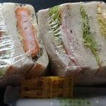 サンドイッチ プティグルメ -