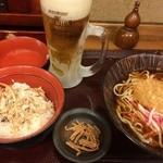 蕎麦 冷麦 嵯峨谷 - 鯵ご飯セットと生ビールで700円。
