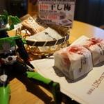 ひだホテルプラザ - お部屋にはお菓子がスタンバイ【2014.12月】