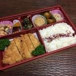 かつくら惣菜 - ヒレかつ弁当 908円