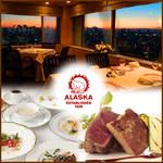 アラスカ - 料理写真:浅草の街並みを一望できる最高のロケーション