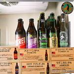 ブルックリンダイナー - ボトルビール