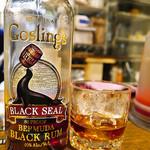 ブルックリンダイナー - Gosling's BLACK SEAL RUM(ゴスリング ブラックシール ラム)