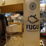 ブルックリンダイナー - FUGU(ウォッカ)