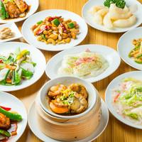 中国菜品 空心房 Produced by えびえびそば - エビエビそばと本格中華のコラボ
