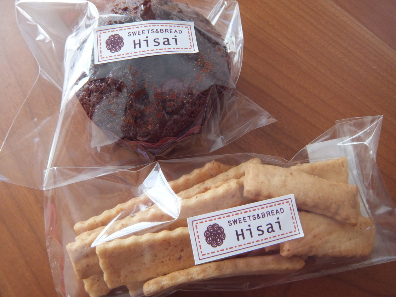Hisai name=
