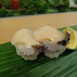 六五寿司 - あわび