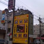 タイ料理サバイ・サバイ - サバイサバイ 3