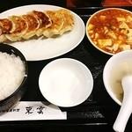 東雲 - 焼き餃子ミニ麻婆定食¥800
