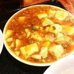 東雲 - ミニ麻婆豆腐