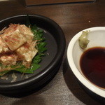 SLOTH - クリームチーズ山葵醤油で