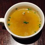 岡田珈琲 - スープ