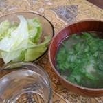 34039711 - サラダと味噌汁です。