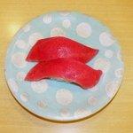 宇兵衛寿司 - マグロ赤身(本マグロ)¥220
