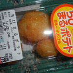 日本一 - ちびまるポテト192円