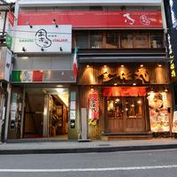 アジト グレイス 渋谷 - 道玄坂を上がってロッテリアを左に曲がってすぐ右手のビルの3階が当店ajito grace!