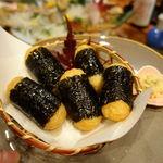 旬菜なんてん - 丸十さつま揚げ 650円