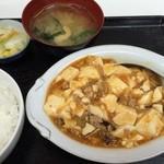 紅蘭 - 料理写真:麻婆豆腐定食
