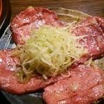 マル超ホルモン - 牛タン塩!1500円!大きくてブ厚い!!!