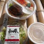 ベイサイド東京牧場 - ランチ弁当セット