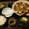 Yuuyuu - 料理写真:牛すきやき風定食