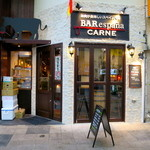 Bar espana carne - 狸小路6丁目内にあります