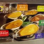 東京カレー屋名店会 アトレ秋葉原 -