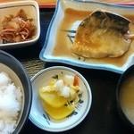 うえ竹 - サービス(日替わり)定食 ランチ650円