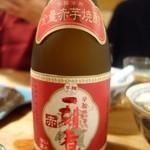 大衆割烹 三州屋 - 芋焼酎ボトルで(^^)