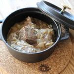 OTTO - プレミアムモルツでコトコト煮込んだ贅沢な煮込みです。