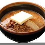 北海道味噌超バターラーメン