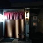 お食事処よし松 - 玄関