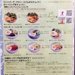 ロコズキッチン - ロコズ人気No1!ロコモコメニュー
