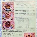 ロコズキッチン - オリジナル分厚いけど軽い口当たりで食べやすいパンケーキ!