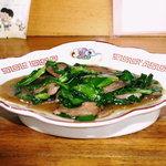 ハルピン食堂 - ニラレバ炒め(半分)