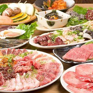 【プレミアム】焼肉食べ放題+飲み放題全115品が食べ放題