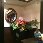 34061224 - DECARY開店祝いのお花がいっぱいです!