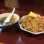 ラーメン天海 - チャーハン「スープ付き」