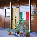 イタリアンレストラン ピーノ -