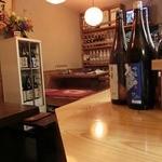 家庭料理地酒 蔵 -