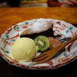 イーココチ - ガトーショコラ500円