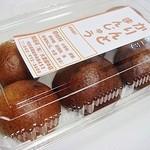 四里餅商事 大里屋 - かりんとまん 540円/5ヶ (^^@