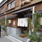 34063497 - 立派な門松が似合う老舗割烹料理店